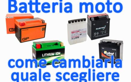Come cambiare la batteria alla moto, scegliere una batteria piombo economica litio gel piombo acido, sostituire la batteria alla moto. Quale batteria 12V scegliere.
